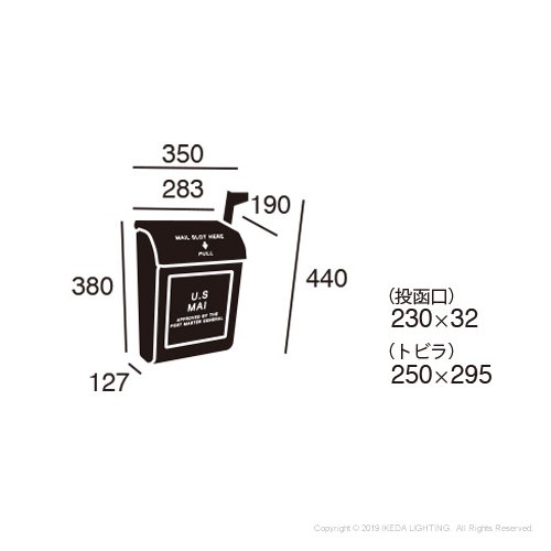 U.S. メールボックス2 (SV シルバー) | アートワークスタジオ  -- 発売予定 ご予約受付中!--