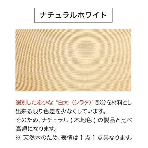 ペンダント BL-P1422 | BUNACO ブナコ