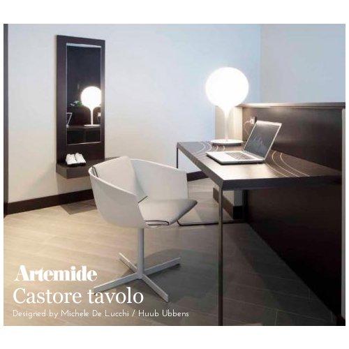 Castore tavolo 35 | Artemide アルテミデ