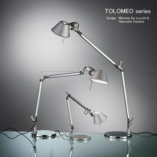 Tolomeo Micro Tavolo LED トロメオ マイクロ タボロ LED | アルテミデ