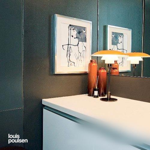 PH3 1/2-2 1/2 テーブル(イエロー)  | ルイスポールセン 【正規品】