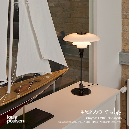 PH3/2 テーブル(ブラック・メタライズド) | ルイスポールセン 【正規品】