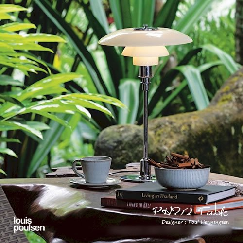 PH3/2テーブル(シルヴァー・クローム) | ルイスポールセン 【正規品】