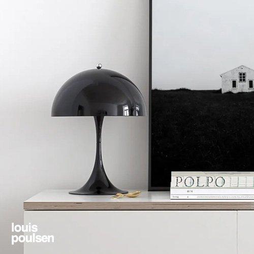 パンテラ ミニ テーブル(ブラック) | ルイスポールセン 【正規品】