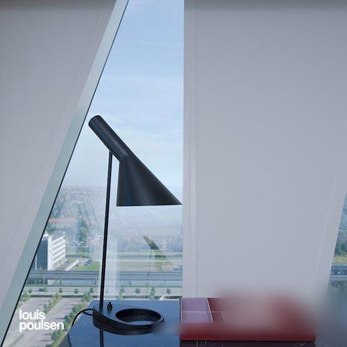 AJテーブルランプ(ブラック)   | AJ Table  | ルイスポールセン 【正規品】
