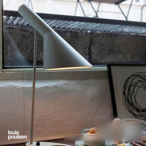AJテーブルランプ(ダーク・グレー)   | AJ Table  | ルイスポールセン 【正規品】