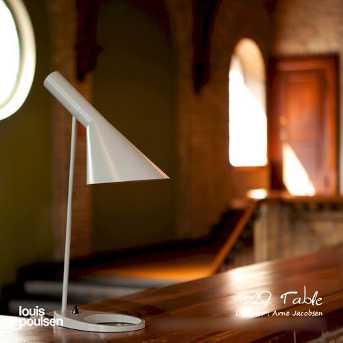 AJテーブルランプ(ホワイト)   | AJ Table  | ルイスポールセン 【正規品】