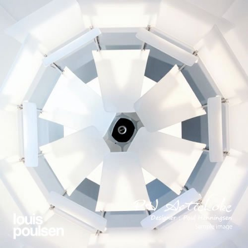 PH アーティチョーク 720(ホワイト)  | ルイスポールセン 【正規品】