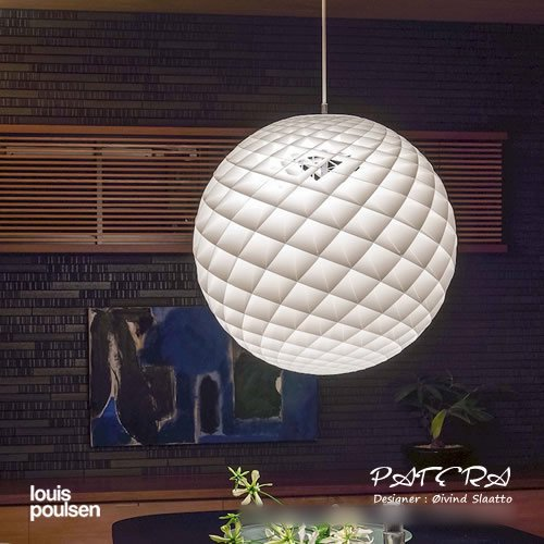 パテラ φ900 ホワイト(E26 白熱電球)  | ルイスポールセン