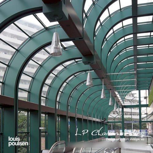LP カリスマ キング (アルミ色) | ルイスポールセン 【正規品】