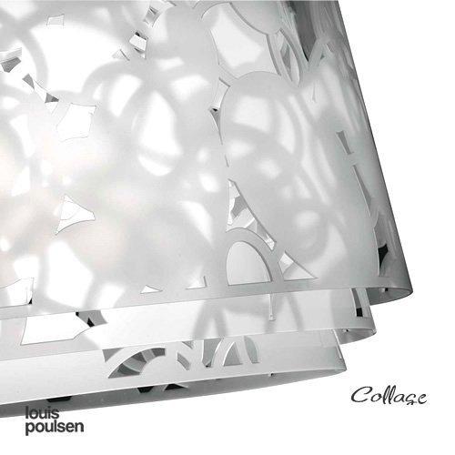 コラージュ 600 (マット・ホワイト)  | ルイスポールセン 【正規品】