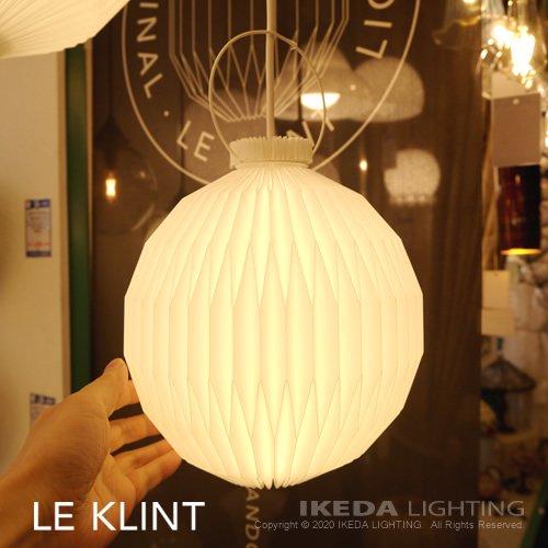 ペンダント 107 | LE KLINT レクリント
