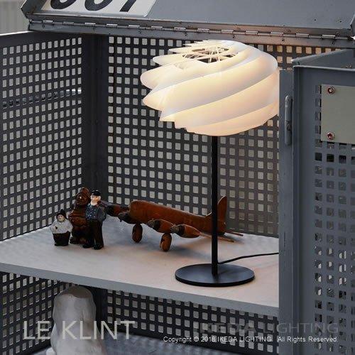 スワール テーブル | LE KLINT レクリント