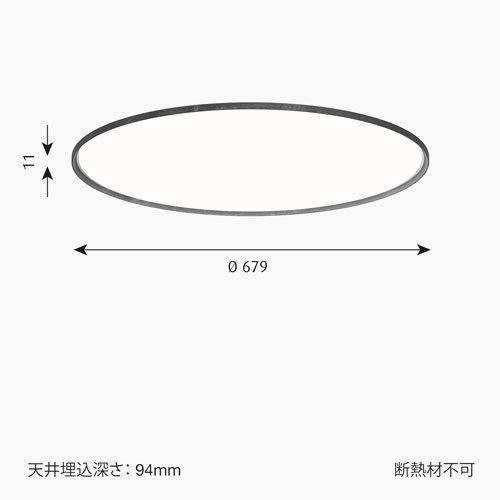 LP スリムラウンド 埋込型 680 アルミ・グレー   ルイスポールセン 【正規品】