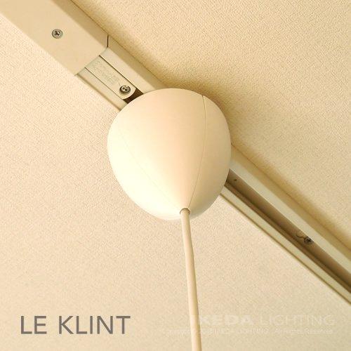 ラメラ 3(シルバー) | LE KLINT レクリント