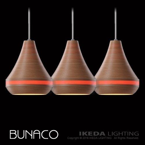 ペンダント BL-P1449 3台セット | Bunaco ブナコ