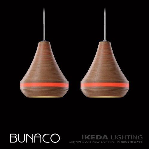 ペンダント BL-P1448 2台セット | Bunaco ブナコ