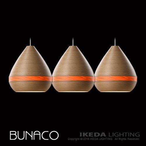 ペンダント BL-P1443 3台セット | BUNACO ブナコ