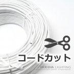 Artemide Tolomeo LED Micro Tavolo Silver