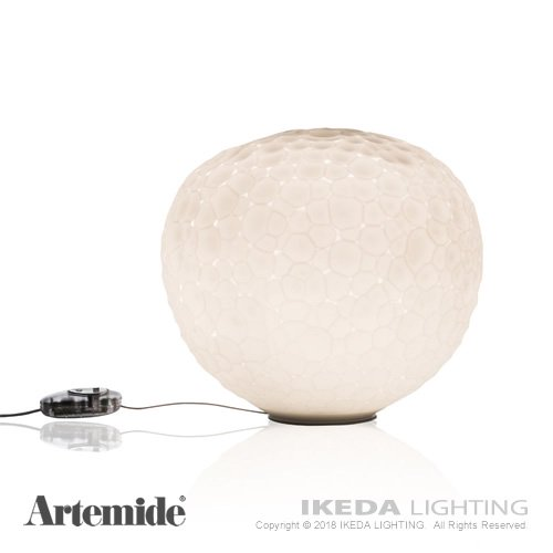 Meteorite 48 tavolo | Artemide アルテミデ