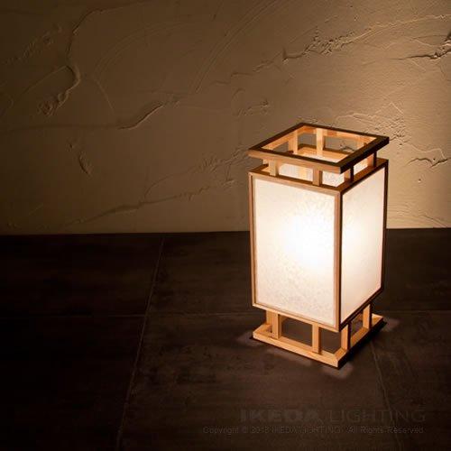 間 ma(麻の花 + 春雨)行灯 | 新洋電気