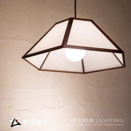 丹 tan|LED対応照明|AP8222-2の和風照明詳細画像