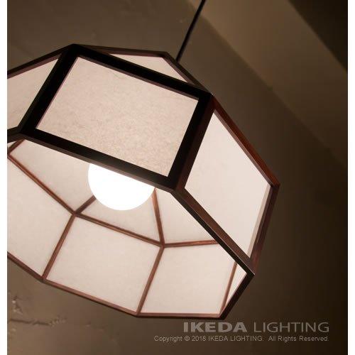 宴 en ペンダント 1灯タイプ | 新洋電気