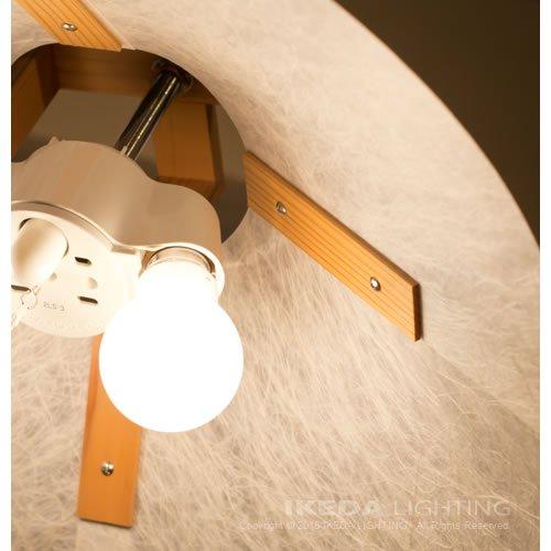 回 kai|LED対応照明|AP814-2の和風照明詳細画像