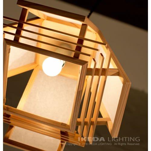 清 Sei|LED対応照明|AP840の和風照明詳細画像