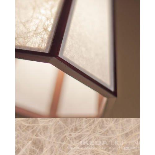 律 ritsu ペンダント 白 × 金和紙  ブラウン塗装 | 新洋電気