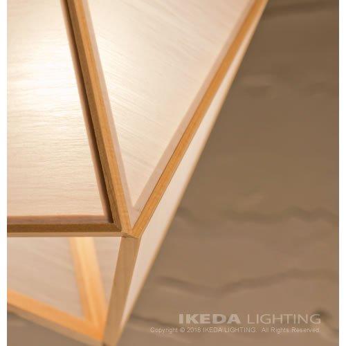 彩 sai|LED対応照明|AP837の和風照明詳細画像