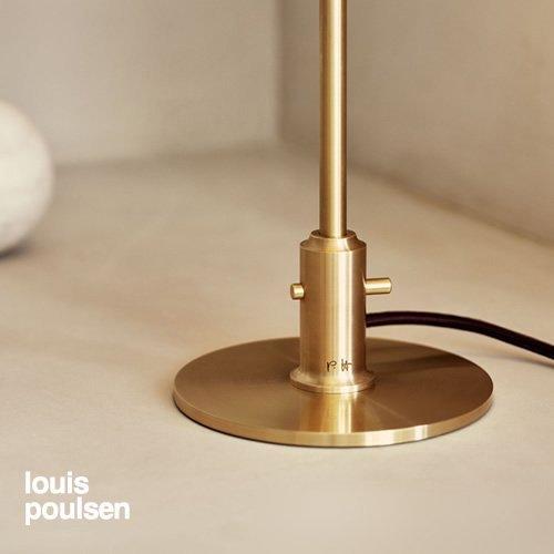 PH3/2 琥珀色テーブルランプ | ルイスポールセン 【正規品】  【特別限定生産品 完売 ご予約受付終了】