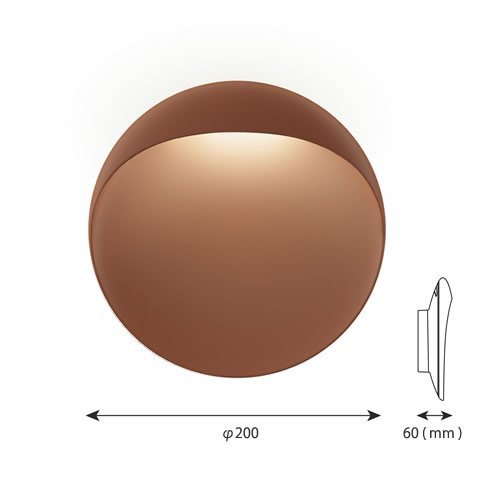 フリントウォール 200 コールテン鋼色 | ルイスポールセン 【正規品】  -- 受注発注品 --