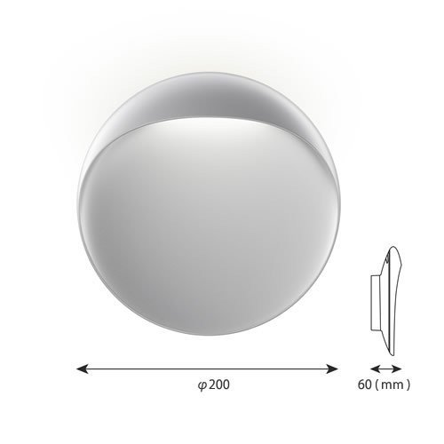 フリントウォール 200 アルミ色 | ルイスポールセン 【正規品】  -- 受注発注品 --