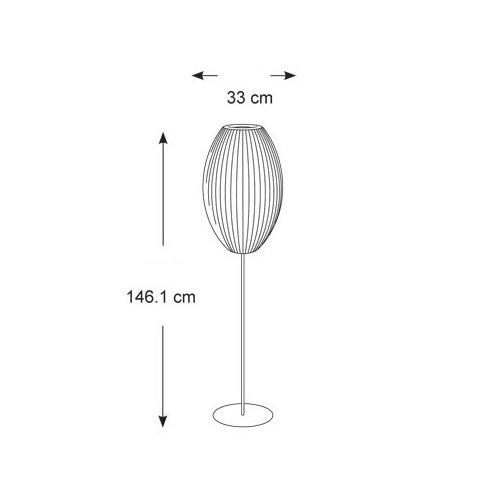 ネルソン シガー ロータス フロアーランプ M(ウォルナット) | ハーマンミラー