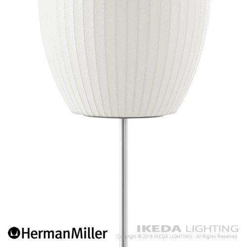 ネルソン シガー ロータス フロアーランプ S(ブラッシュドニッケル) | ハーマンミラー