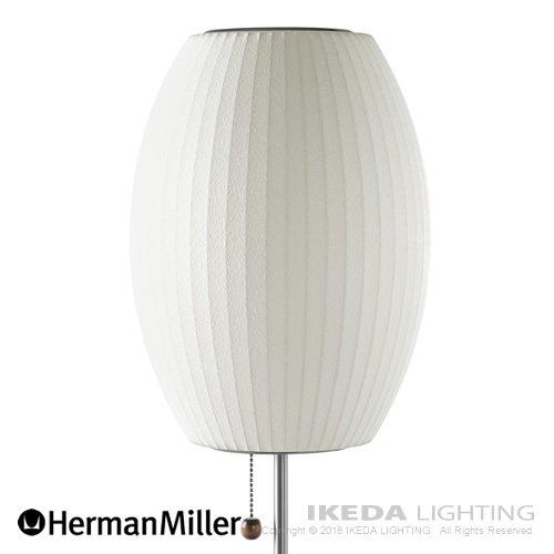 ネルソン シガー ロータス テーブルランプ(ウォルナット)   ハーマンミラー