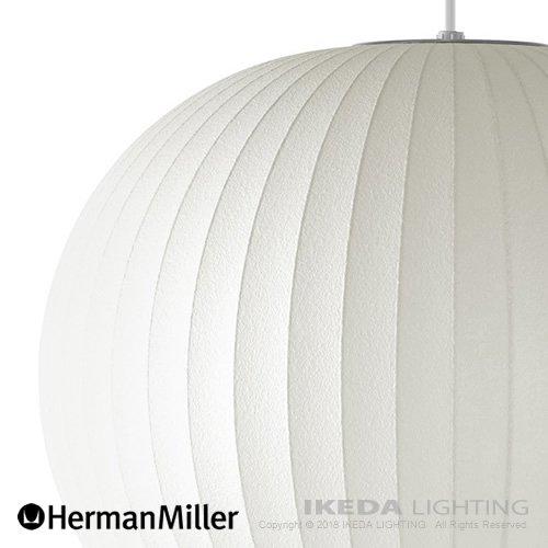 ネルソン ボール バブル ペンダント ラージ | ハーマンミラー