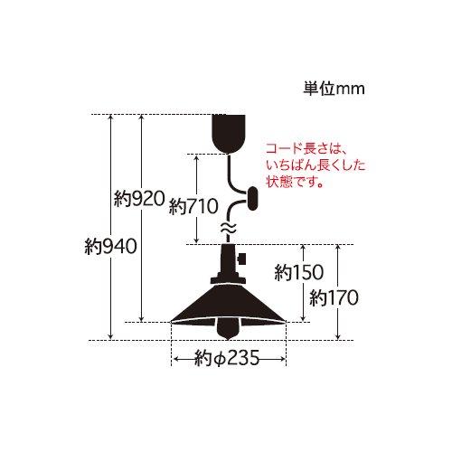透明P1レプリカ・キーソケットCP型 | 後藤照明