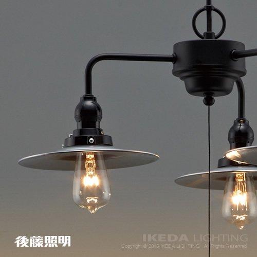 アルミP1レプリカ・3灯用CP型 | 後藤照明