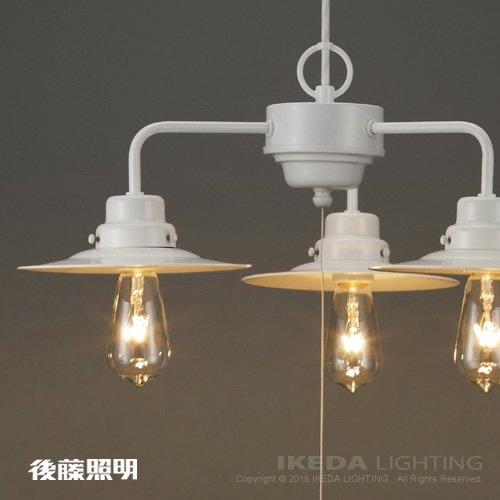 トレド(アルミP1・3灯用CP型WH) | 後藤照明