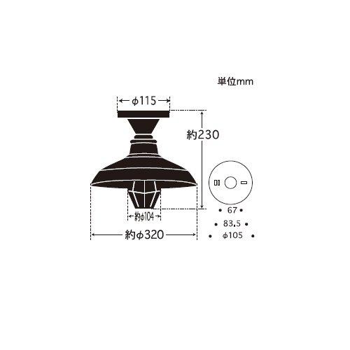 〆付けガードアルミ配照・CL型   後藤照明