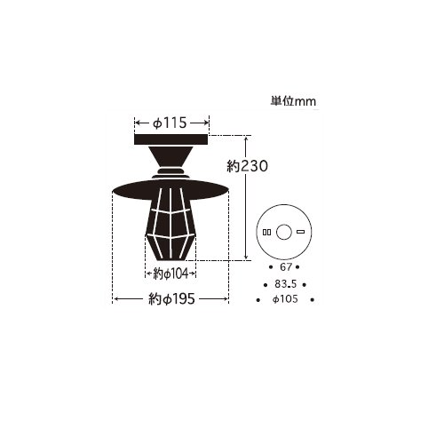 〆付けガードアルミP1・CL型 | 後藤照明