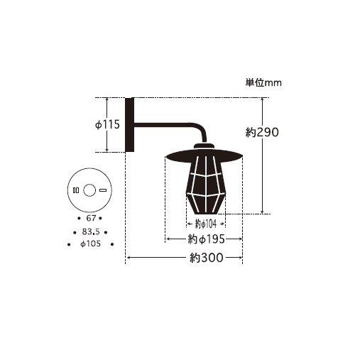 〆付けガードアルミP1・BK型WH | 後藤照明