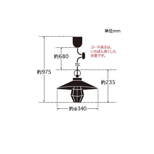 〆付けガードアルミP1L・CP型BK | 後藤照明
