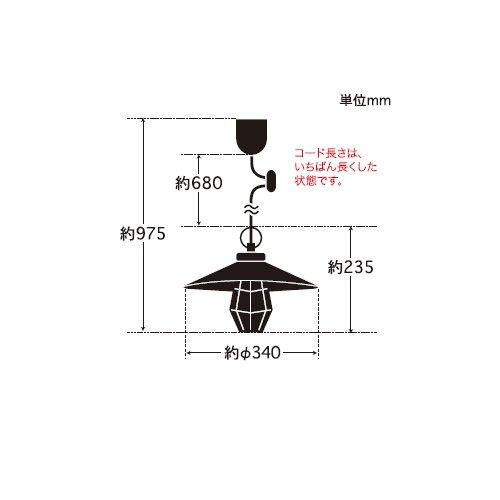 〆付けガードアルミP1L・CP型BR | 後藤照明