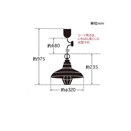 〆付けガードアルミ配照・CP型WH | 後藤照明