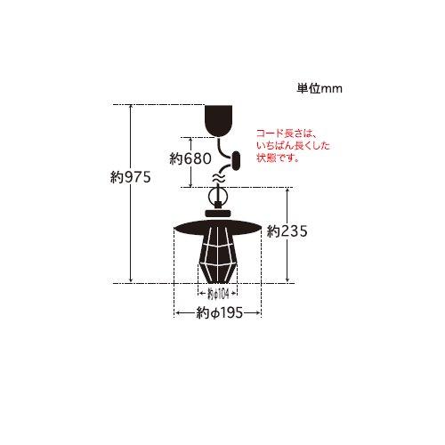 〆付けガードアルミP1・CP型BK | 後藤照明