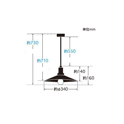 ネジリコードアルミP1Lセード・CP型BK コード長:55cm   後藤照明