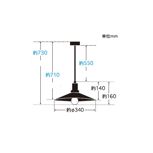 ネジリコードアルミP1Lセード・CP型WH コード長:55cm | 後藤照明
